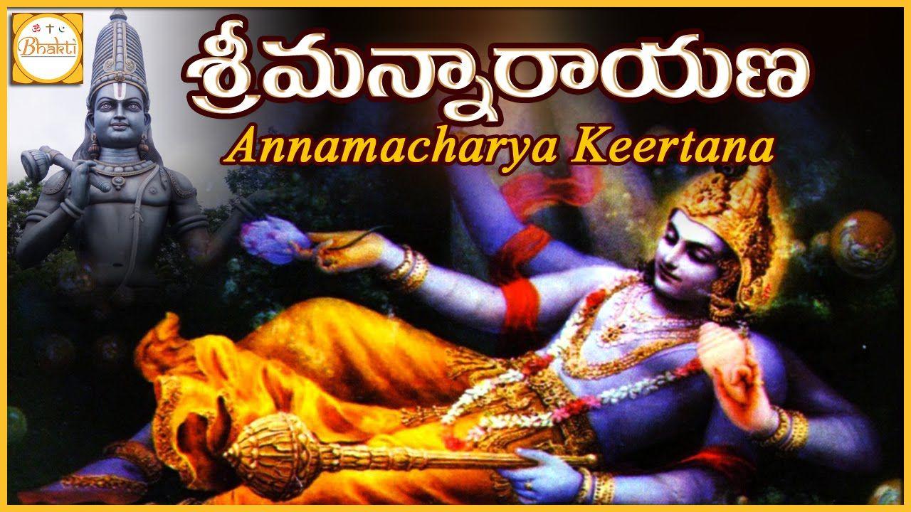 Ganesh Devotional Song MP3 Free Download   Hindu Devotional Blog