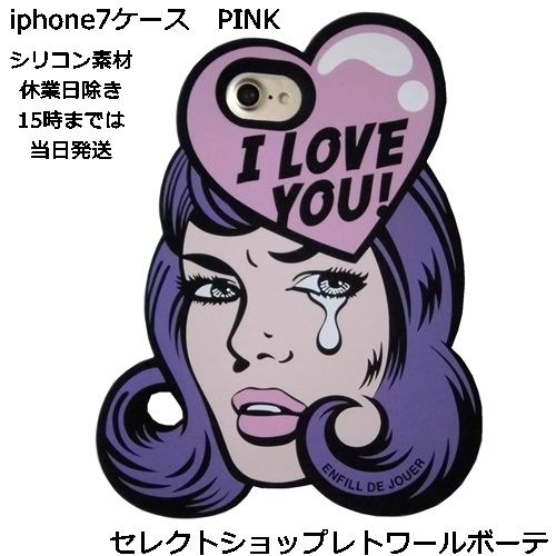 78be006d43 ENFILL GIRLS TALK IPHONE 7 CASE PINK ガールズトーク iphone7ケース シリコン かわいい 涙目 ガール