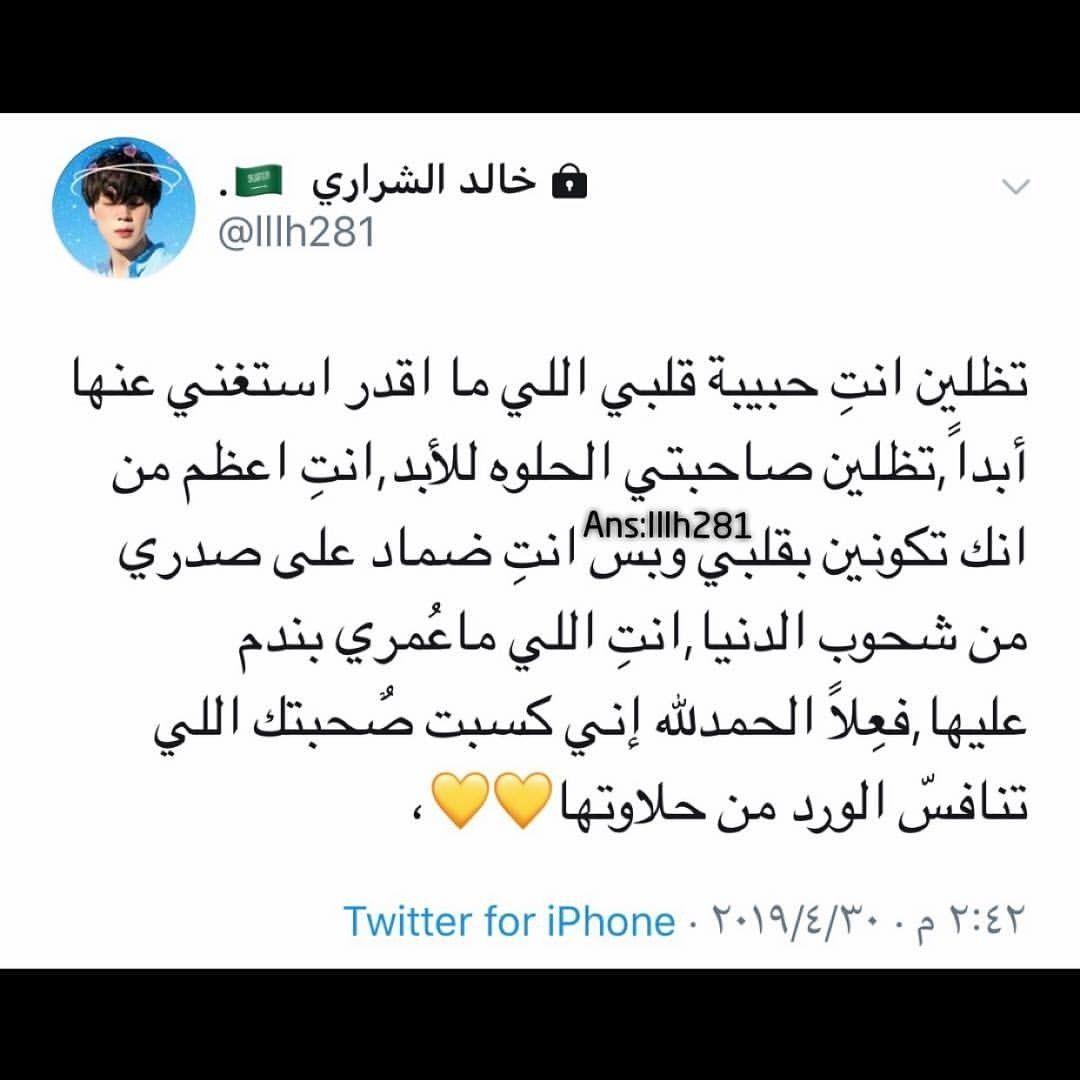 سعادة العميد الطيار الركن خالد بن ضيف الله بن اديلم أبو أذينه الشراري Youtube