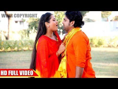 Gerua Bastar Haath Kamandala - Pawan Singh | Tere Jaisa