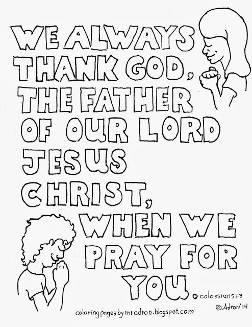 Colossians 1 3 Free Kid S Print And Color Page Sunday School