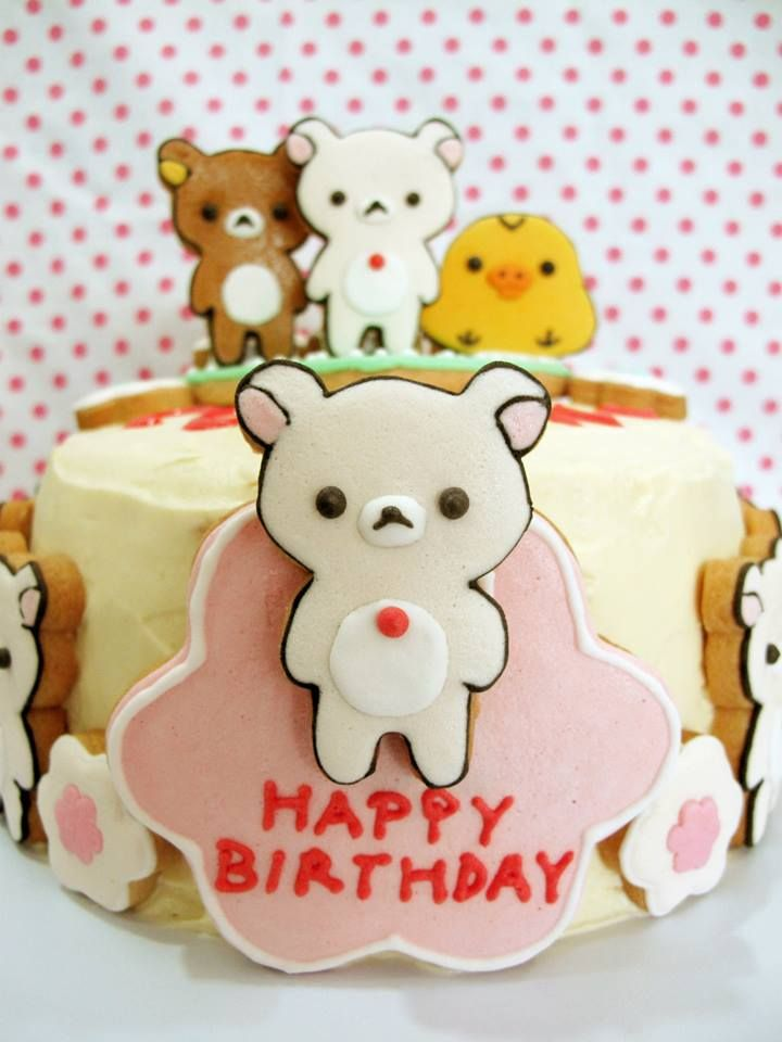 You Could Make This Look Like Pusheen The Bestie Board - Rilakkuma birthday cake