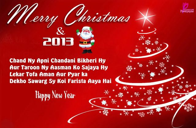 Frohe Weihnachten Hindi.Happy New Year Wishes And Merry Christmas Greeting Quotes
