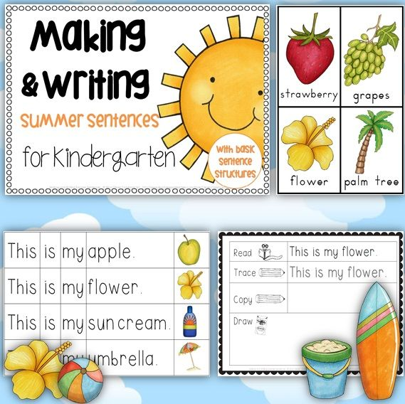 Making and Writing Summer Sentences for Kindergarten {vocab cards & sentence work}  Summer learn to read centers for Kindergarten, using basic sentence structures. http://www.teacherspayteachers.com/Product/Making-and-Writing-Summer-Sentences-for-Kindergarten-vocab-sentence-work-1236501  This Summer themed reading and writing center is ideal for emergent readers and writers and in particular Kindergarten students. This resource aims to compliment your learn to read and write program.