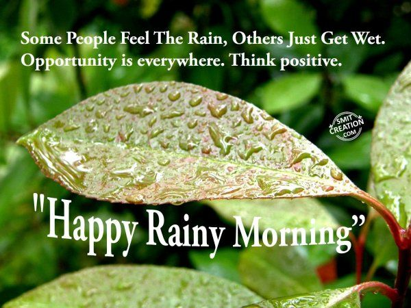 Rainy Good Morning Messages