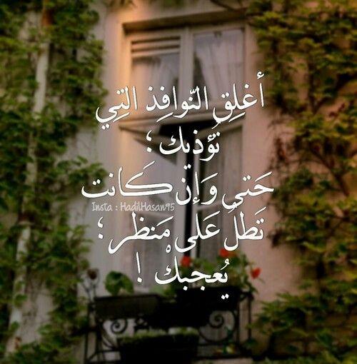 وان كانت Arabic Quotes Wisdom Quotes Inspirational Quotes About Success