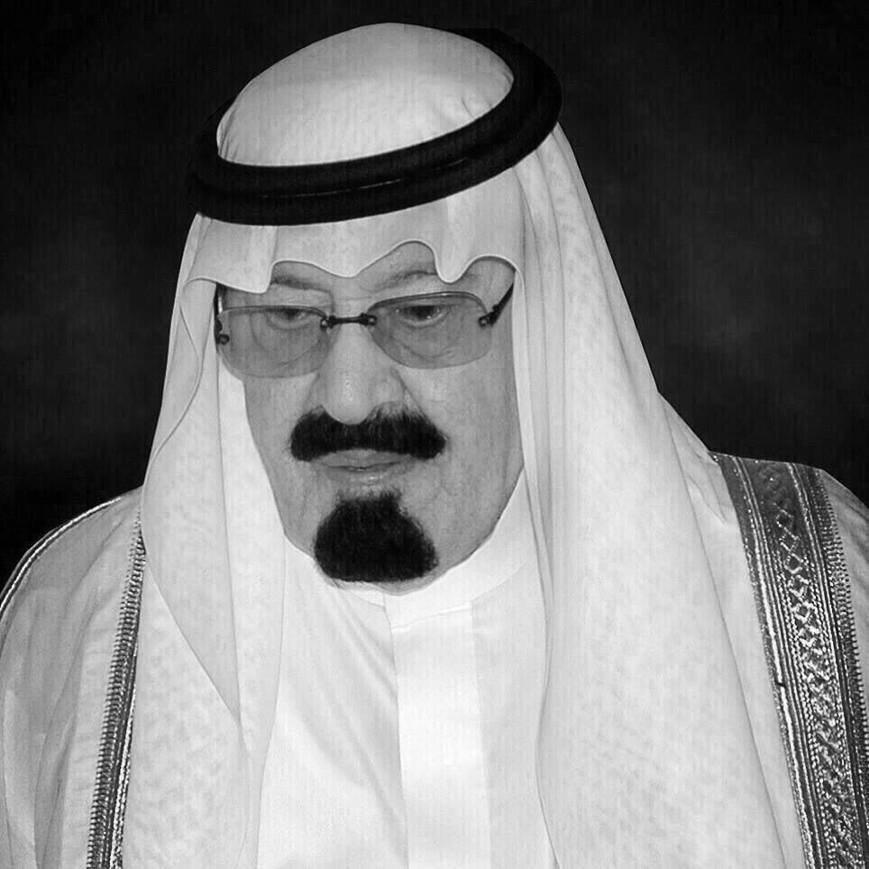 تبقى في قلوبنا Turkish Art Saudi Arabia Prince Saudi Men