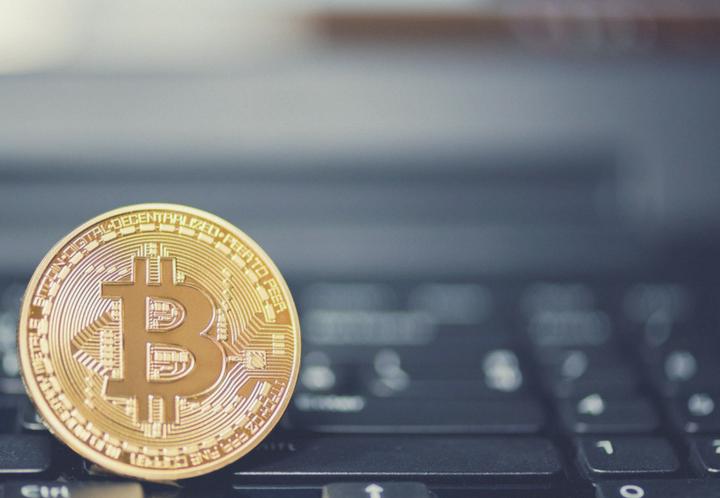 Guia mining bitcoins cz stuff you can buy with bitcoins free