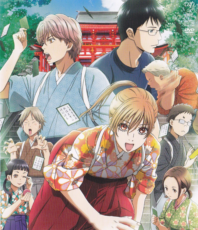 Chihayafuru anime chihayafuru Anime, Best romance