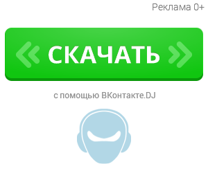 Текст песни Леонид Семаков - Метелица перевод, слова песни ...