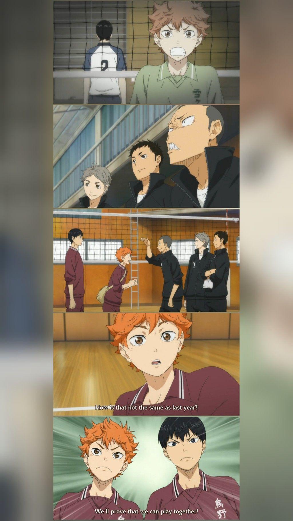 Karasuno High volley ball club in 2020 Anime, Haikyuu