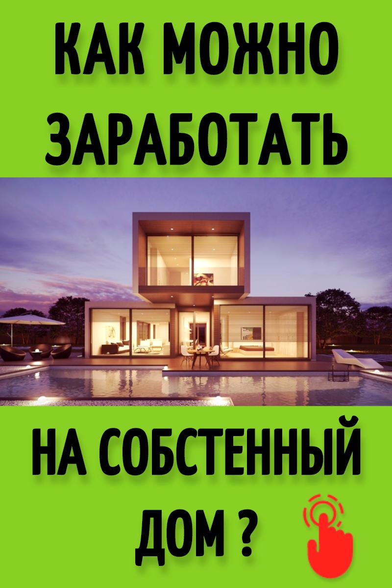 Zarabotat Na Dom Youtube Best