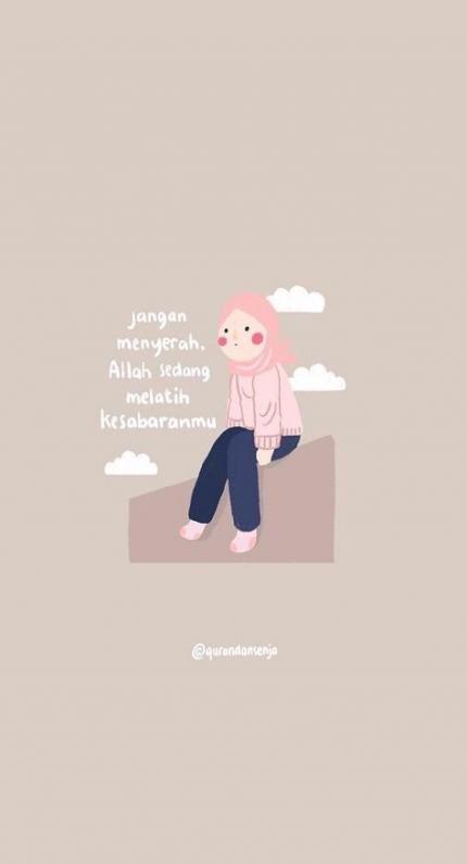 20+ Super Ideas Wallpaper Quotes Islam Allah