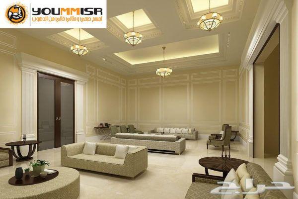 كيف تصبح مصمم ديكور محترف كورسات تعلم خطوات واركان تصميم الديكور المنزلي ما هو عمل مهندس ومهندسة كورس هندسة التصميم المع Professional Decor Hurghada Egypt Home