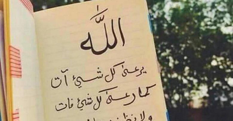 عبارات دينية جميلة ومؤثرة وحكم وأقوال عظيمة Novelty Sign Arabic Calligraphy Calligraphy