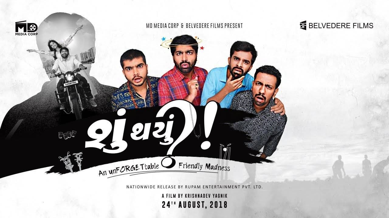 Shu Thayu? | GUJARATI MOVIES | Full movies download, Movie posters