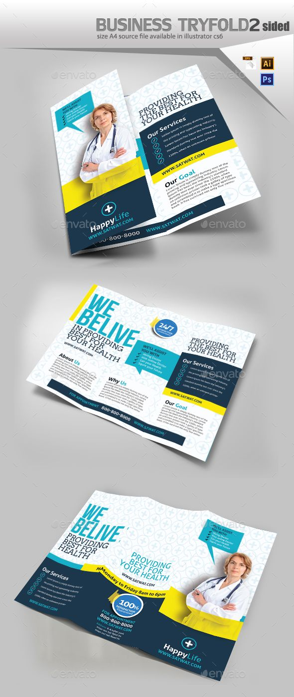 Medical Trifold Brochure Template PSD, Vector EPS, AI