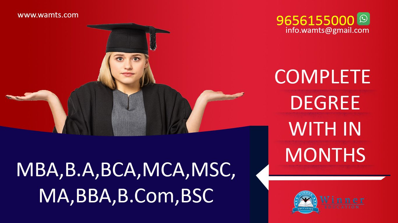 Degree Within Months Education help, Distance education