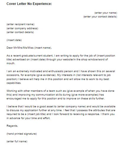 Cover Letter Template No Experience | Job cover letter ...