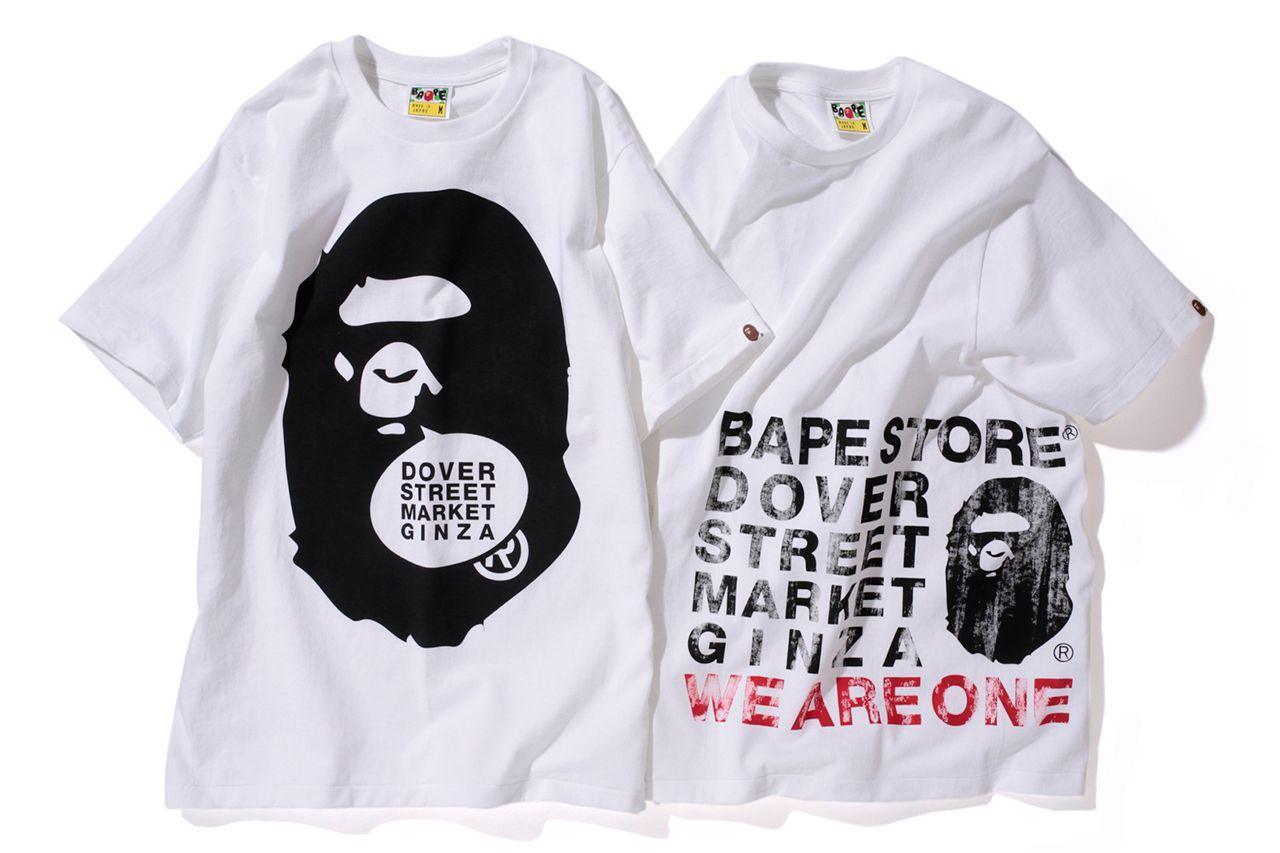 Janggut bear st year anniversary t shirt masses