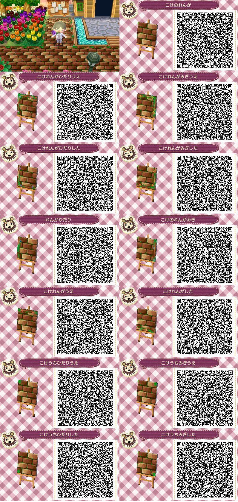 Brick Path Animal Crossing Animal Crossing 3ds Animal Crossing Qr
