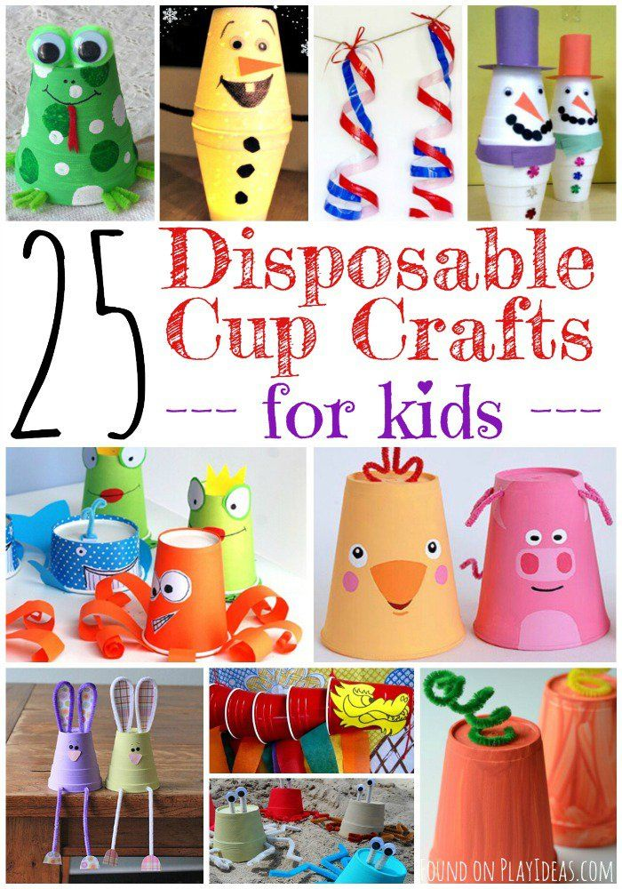 25 Disposable Cup Crafts For Kids Art And Crafts For Kids Crafts