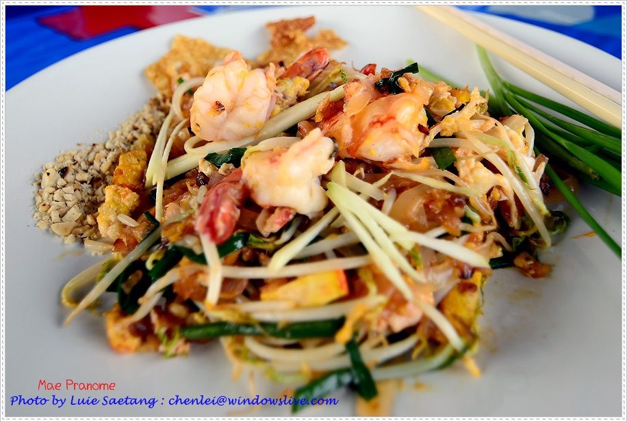 Pad Thai or Phat Thai ThaiStyle StirFried Noodles It is