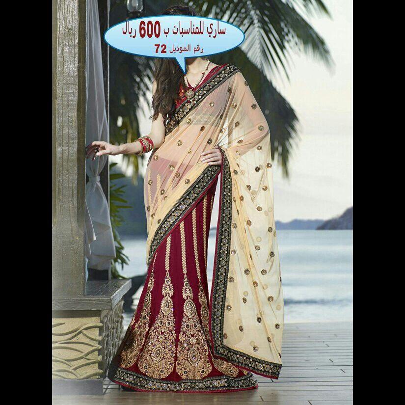 ساري هندي مناسبات حفلة أعراس زواج فساتين العيد السعودية الكويت دبي البحرين أبوظبي الرياض فاشن موضه