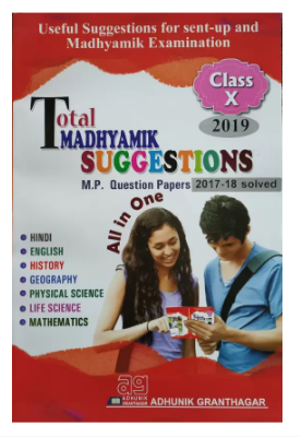 madhyamik suggestion 2019 life science