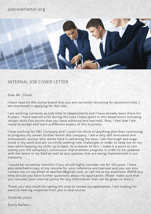 Application cover letter How to Write Internal