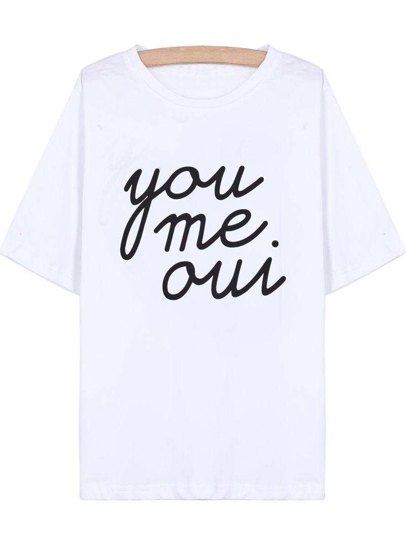 White Shirt T Love Oui Short I Print Me You Sleeve Products 6wfx60rqU
