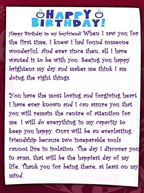 best romantic birthday letter for boyfriend love sample happy - sample happy birthday email