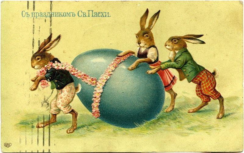 Старорусские открытки с пасхой