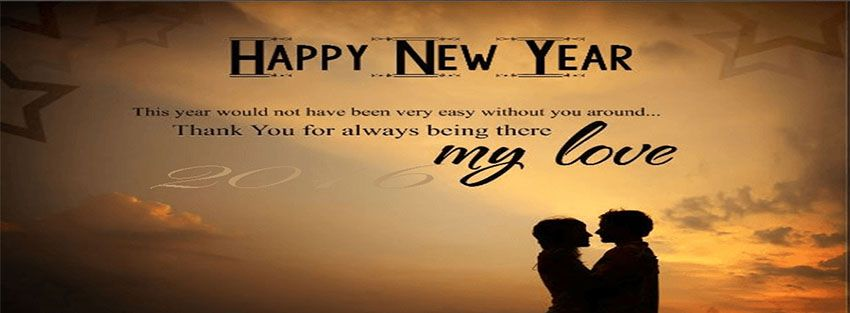 happy new year 2016 facebook covers | Facebook Cover Pics ...
