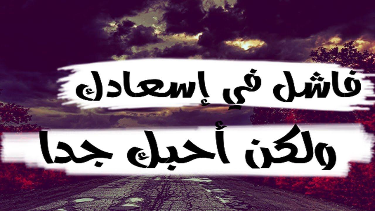 اسهل برنامج للكتابة على الصور بالعربية بشكل إحترافي للاندرويد Arabic Calligraphy Calligraphy