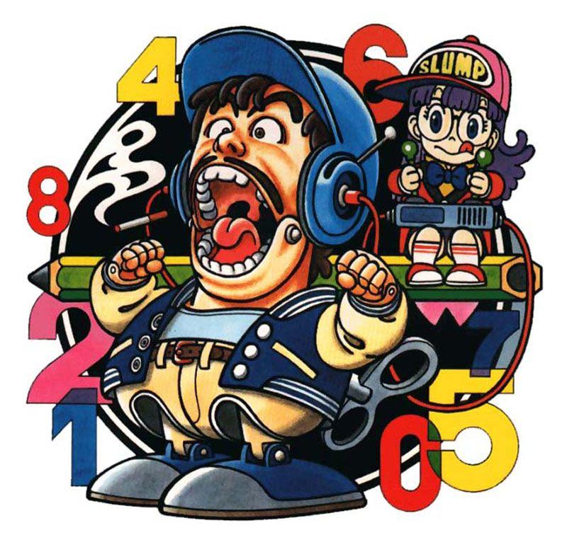 Dr Slump Manga: Dr. Slump By Akira Toriyama