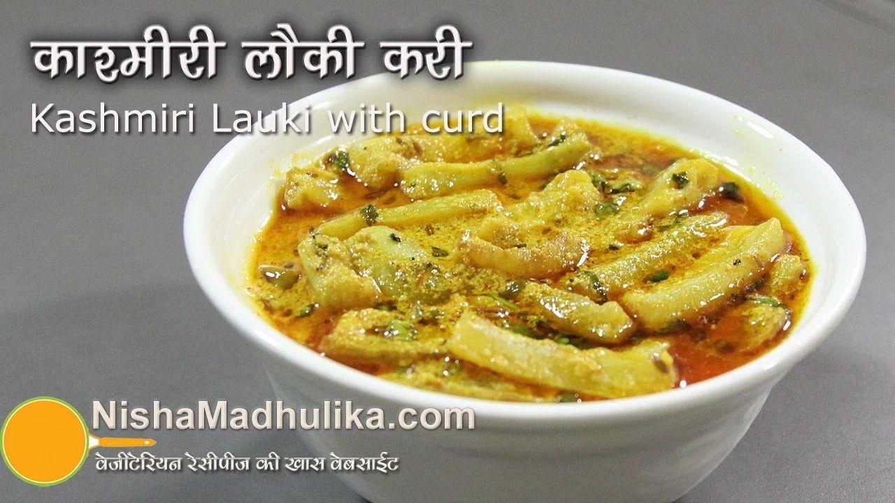 recipe: chicken curry recipe nisha madhulika [10]