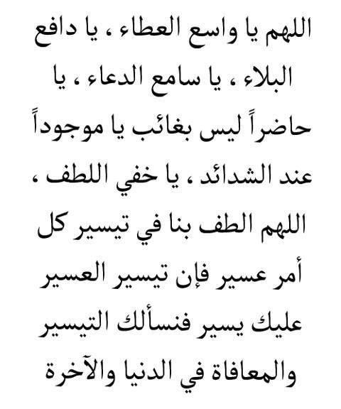 مدونة عمو الجديد والممتع والمفيد Islamic Love Quotes Islamic Phrases Islam Facts