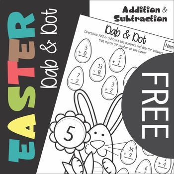 With this addition and subtraction worksheet it\u0027s easy to practice