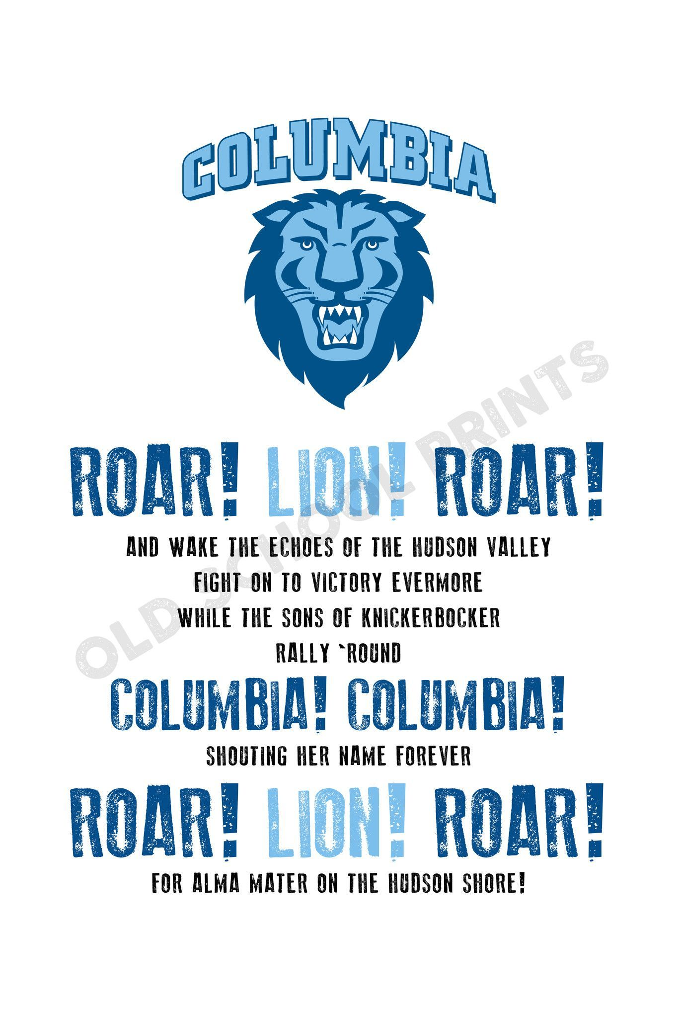 columbia university fight song print songs nice and products columbia