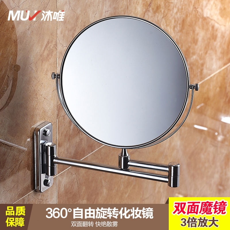 ... From China Gift Cosmetics Suppliers: Bathroom Mirror Chrome Wall  Mounted 8 Inch Brass Magnifying Mirror Folding Makeup Mirror Cosmetic Mirror  Lady Gift