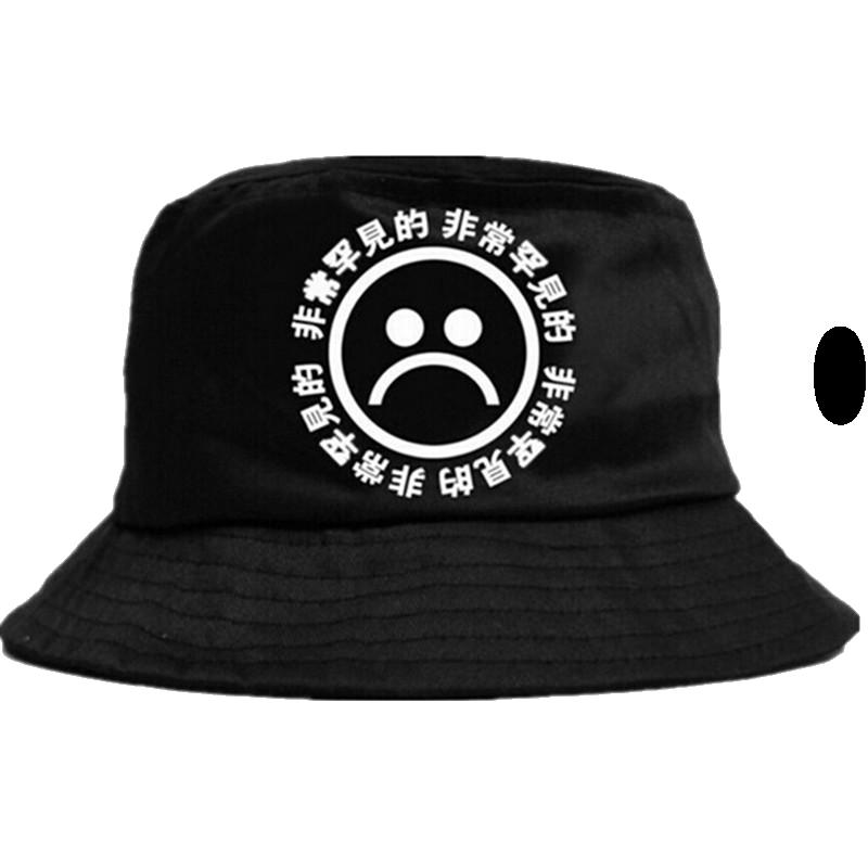 86564d1c54d Sad Boys   Bucket Hat