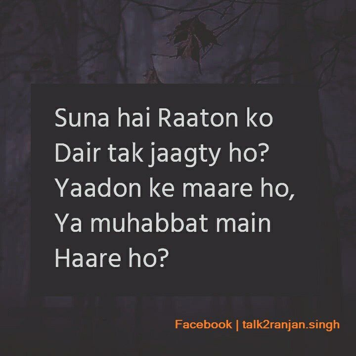 Romantic Broken Heart Quotes: Pin By Ranjan Singh On DailyThought