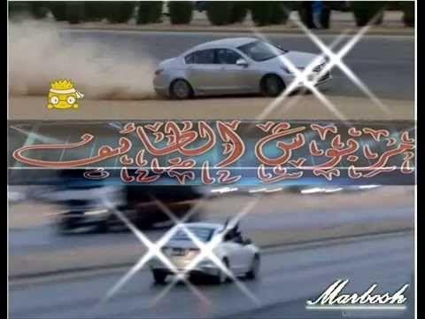 دبكة سورية شعبيه Content Enjoyment Youtube