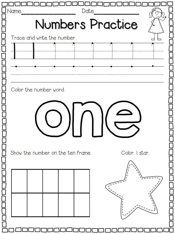 I made these number practice pages for my students to use at the ...