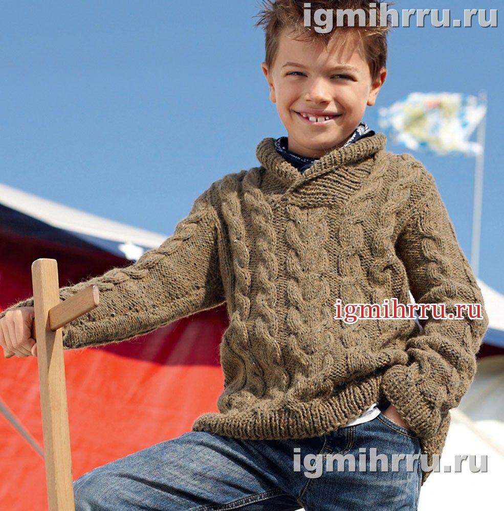 для мальчика 7 13 лет пуловер с косами и шалевым воротником
