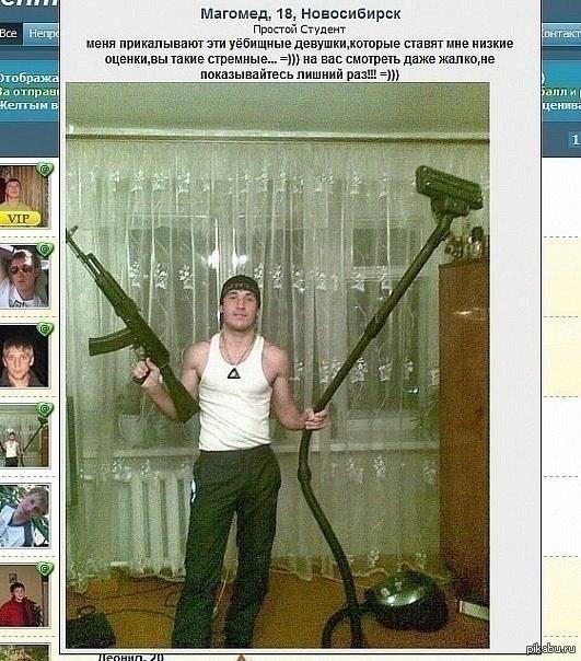 Craziest online dating sites