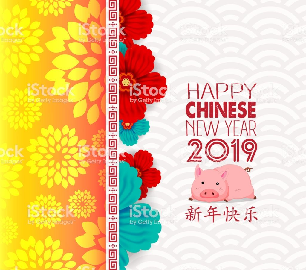 Happy Chinese new year 2019, year of the pig with cute