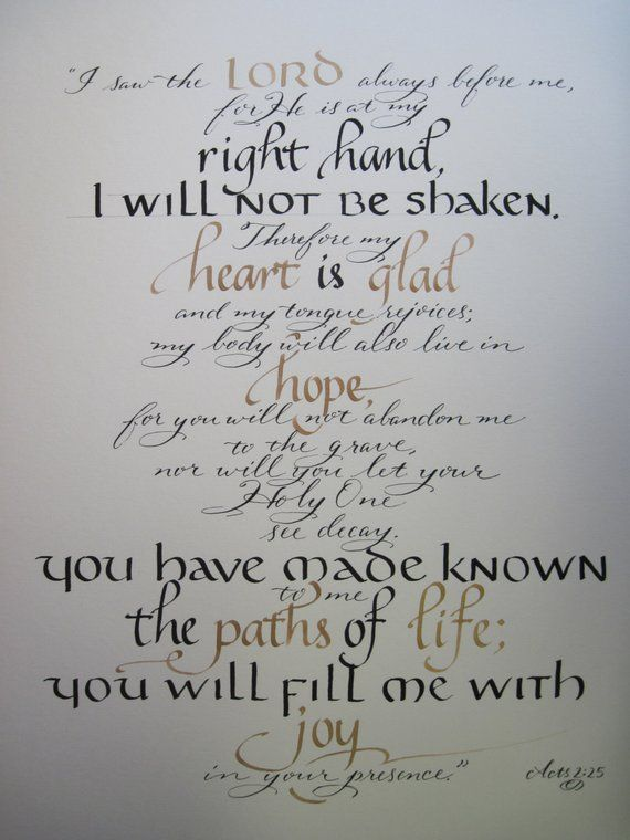 Religious Art, Christian, Scripture Art, Custom Verse, 18 x 24 inch Handwritten, not printed. Choose