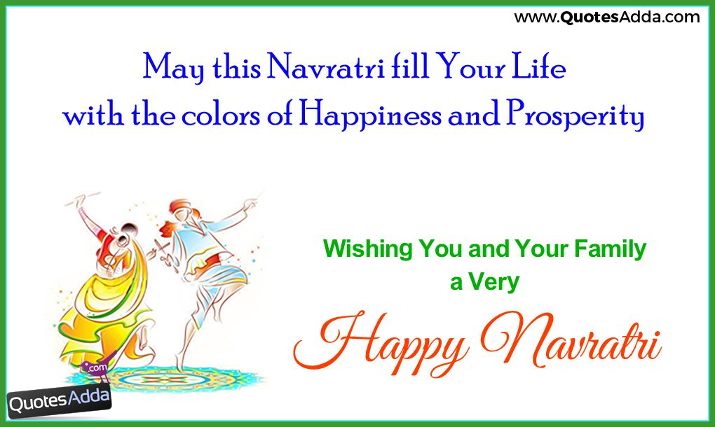 Cool Dandia Hindi Dance Navratri Quotes Whatsapp Facebook Wishes
